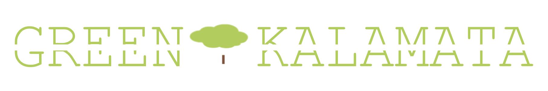 Green Kalamata